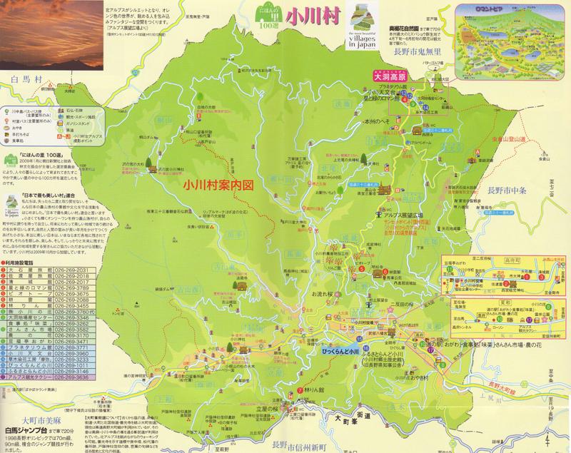 小川村地図