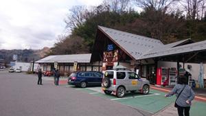 小川村道の駅
